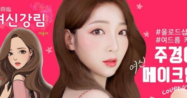Mau Makeup Flawless? Mungkin Makeup Karakter Webtoon Ini