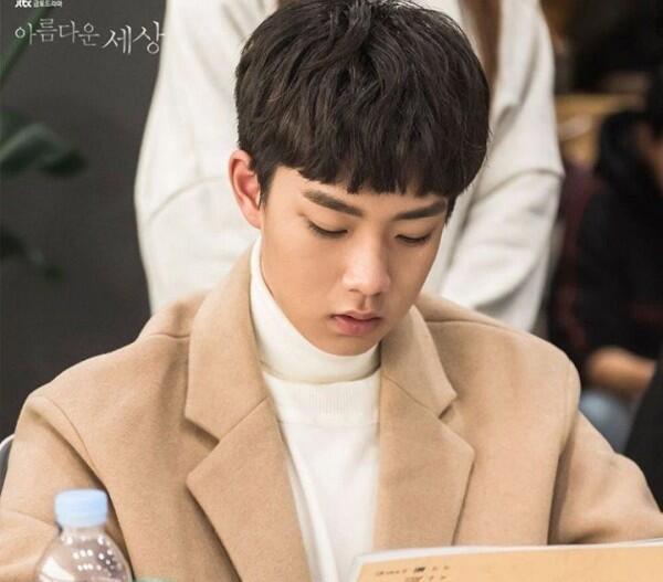 Wajib Nonton! Ini 7 Pemeran Utama Serial Drama Korea Beautiful World