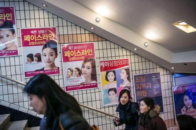 4 Realita Gelap dari Kehidupan di Korea Selatan
