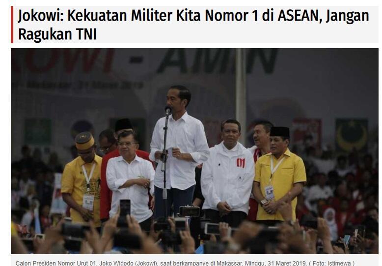 Kapal KKP Diadang Kapal Patroli Malaysia di Perairan Indonesia