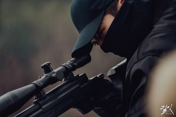 KDrama Action yang Seru, 7 Alasan Kamu Harus Nonton 'Kill It'