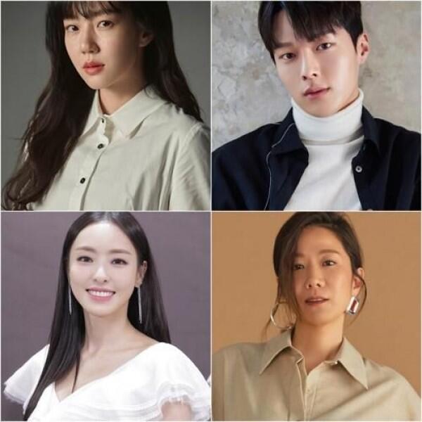Setelah Touch Your Heart, Ini 5 Drama TvN yang Wajib Diantisipasi