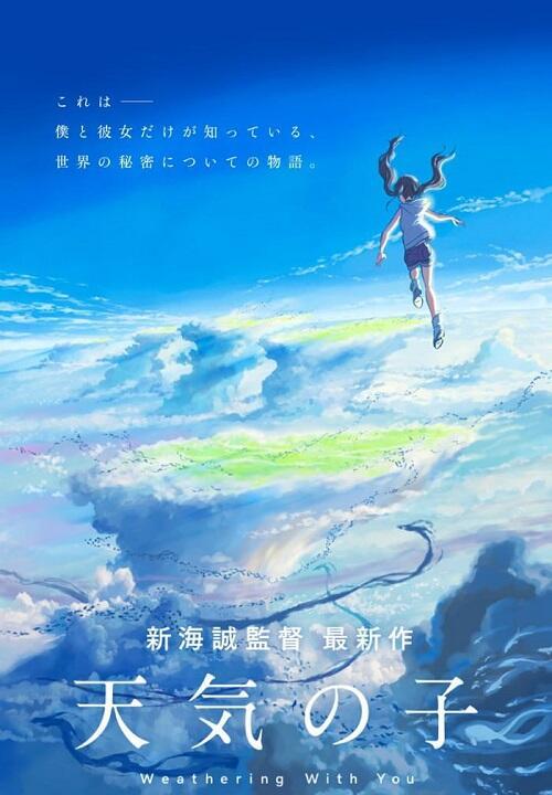 Makoto Shinkai Rilis Teaser Film Terbarunya Tenki no Ko: Weathering with You