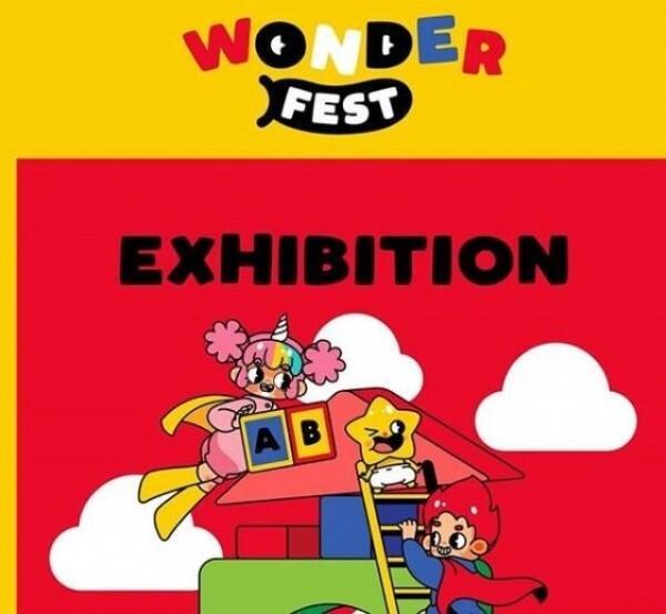 Wonderfest 2019 Ajak Seluruh Keluarga Bermain Sambil Belajar