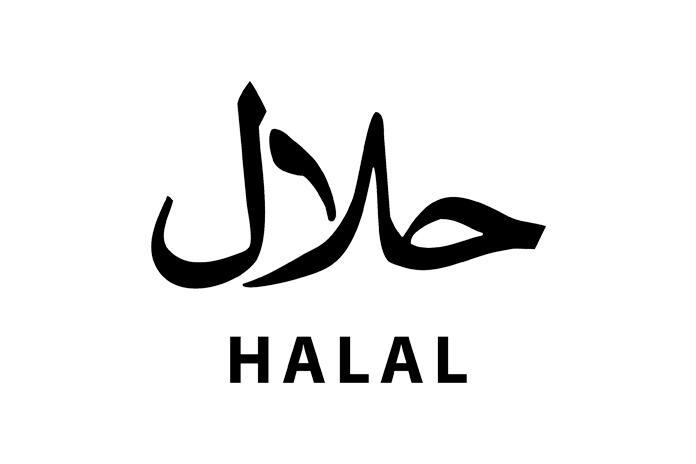 Bukan Sukarela Lagi, Mulai Oktober Semua Produk Harus Bersertifikat Halal!