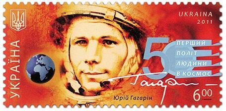 Yuri Gagarin, Manusia Pertama yang Keluar Angkasa