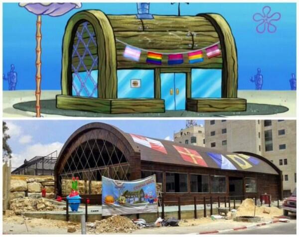 rumah krabby patty