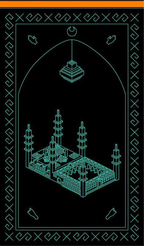 Wow, Inilah Sajadah Led Pertama Dunia yang Bisa Tunjukan Arah Qiblat, Siap Tarawih!