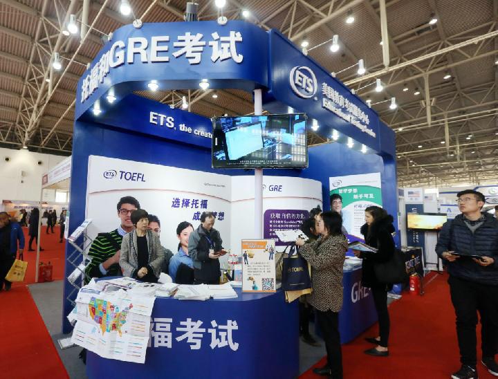 Anak miliarder china menyogok demi kuliah di USA