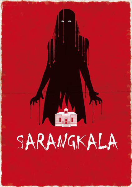 Sarangkala (Kisah horor demit penculik bayi)
