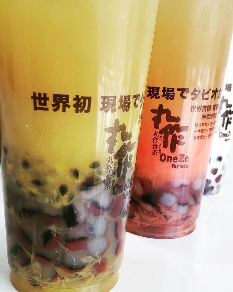 Bubble Tea dengan Boba Pokeball, Mau Coba?