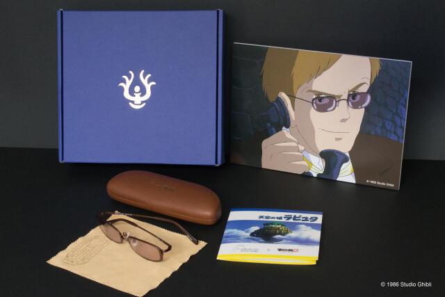Studio Ghibli Rilis Merchandise dari Anime Castle in the Sky. Keren Gan!