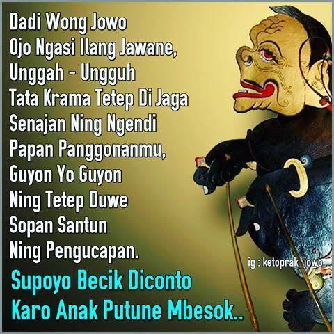 Wong Jowo Ilang Jowone ?