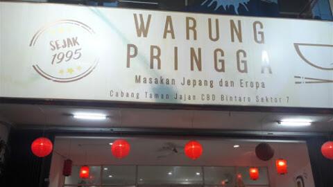 Taman Jajan CBD Bintaro Surga nya Kuliner!