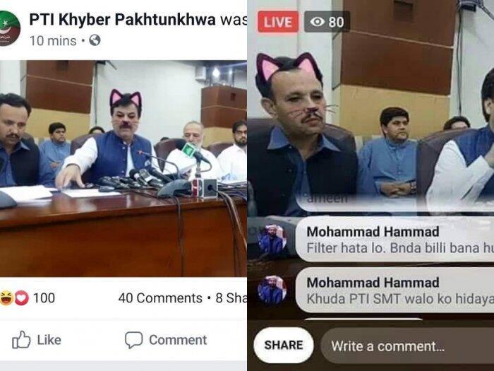 Duh, Lupa Matikan Filter Saat Live Streaming, Menteri Ini Jadi Tertawaan