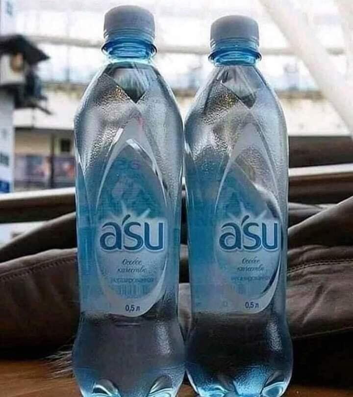 Minuman Dengan Nama Yang Aneh, Bagaimana Menurut Agan?