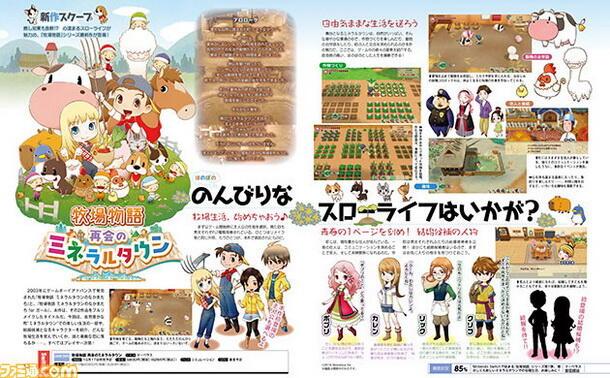 Harvest Moon PS1 Resmi Dapatkan Remake