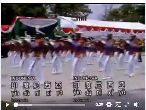 Benarkah Ada Lagu Kebangsaan Indonesia yang Baru dalam Bahasa Mandarin?