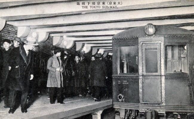 Sejarah Panjang MRT di Negara-negara Lain Sejak 1863