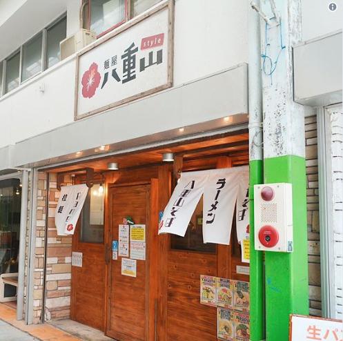 Pelanggan dari Jepang Dilarang Makan di Restoran Jepang Ini. Kenapa?