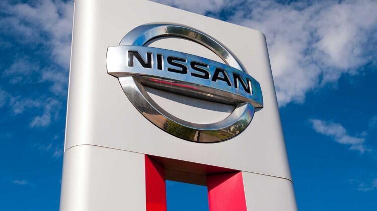Nissan PHK Ratusan Orang Karyawannya, Kemenaker Belum Tahu