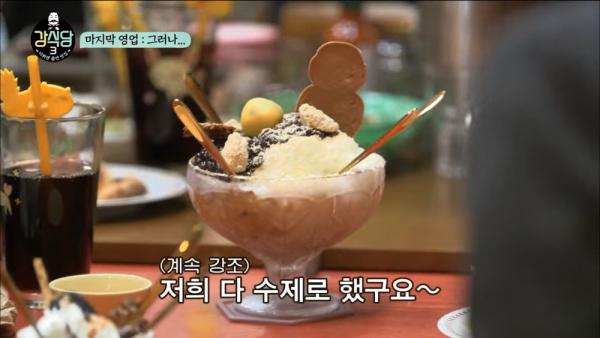 Dimasak oleh Aktor Korea, 7 Hidangan Kang's Kitchen Ini Bikin Ngiler