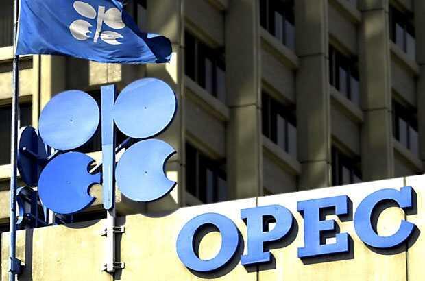 Harga Minyak Naik Dipicu Ekspektasi Pemangkasan Output OPEC