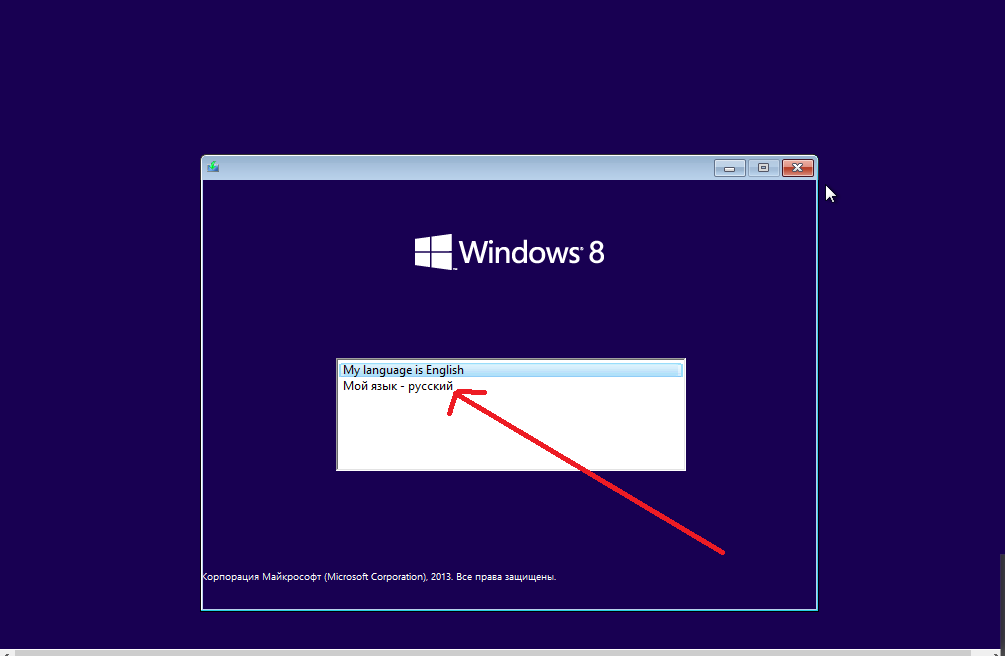 edit iso windows