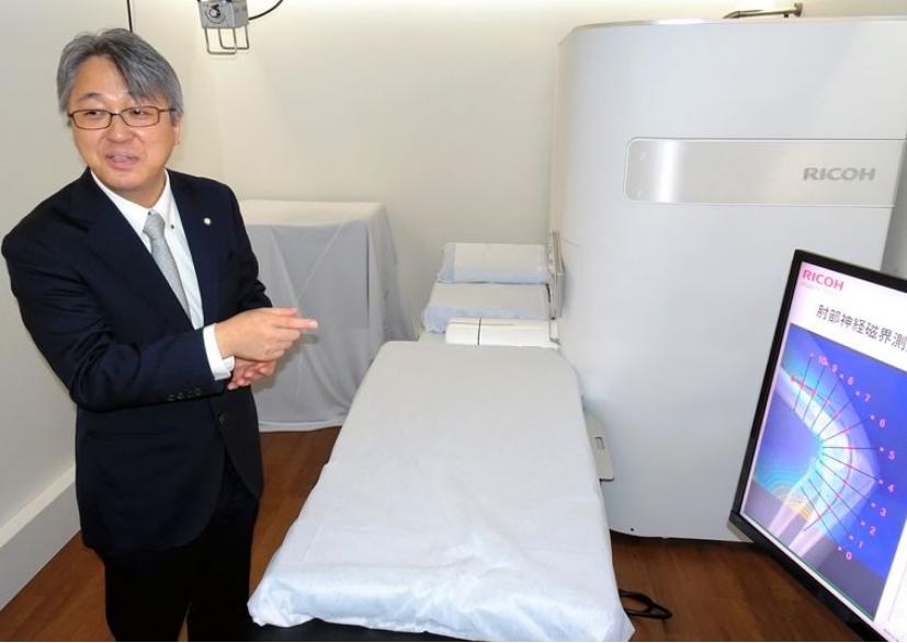 """""""Magnetospinografi"""" Alat diagnosis syaraf di luar otak yang dikembangkan oleh Jepang"""