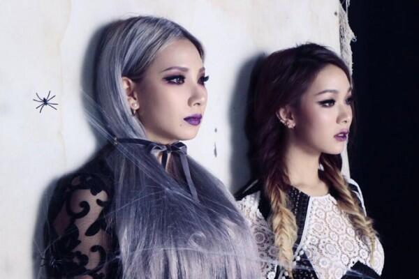 Bak Kembar! 9 Potret Sibling Goals CL dan Sang Adik Lee Ha Rin