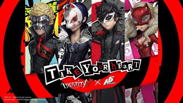 Identity V x Persona 5 Akhirnya Memulai Kolaborasi Mereka