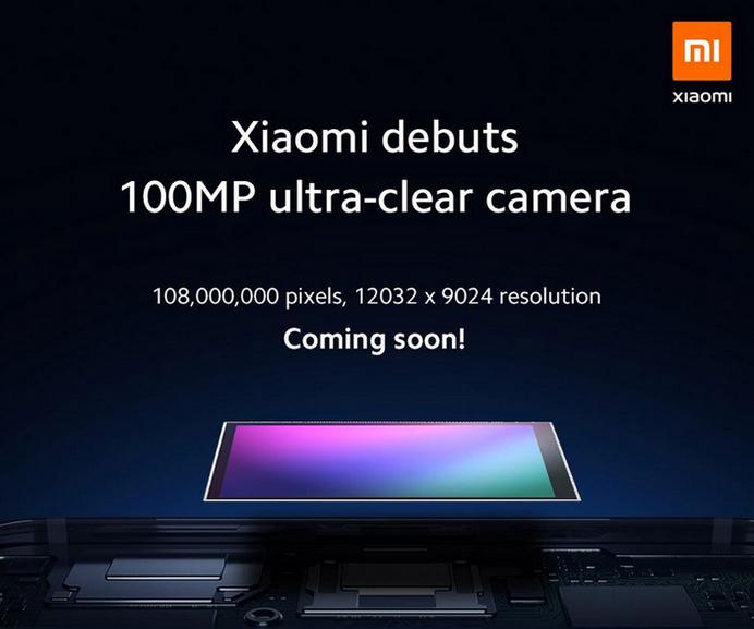 WOW!! Ponsel keluaran Xiaomi berikutnya akan memiliki kamera 108MP