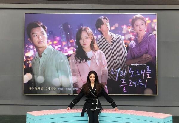 10 Potret Park Ji Yeon, Violinis Jutek di Drama Let Me Hear Your Song