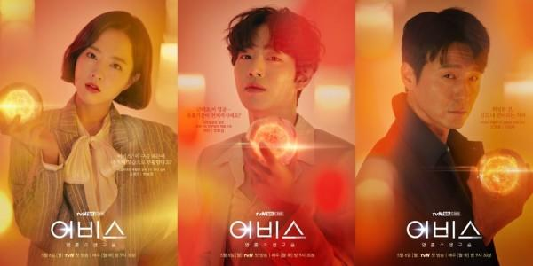5 Drama Korea Bertema Misteri Ini Siap Membuat Penonton Penasaran