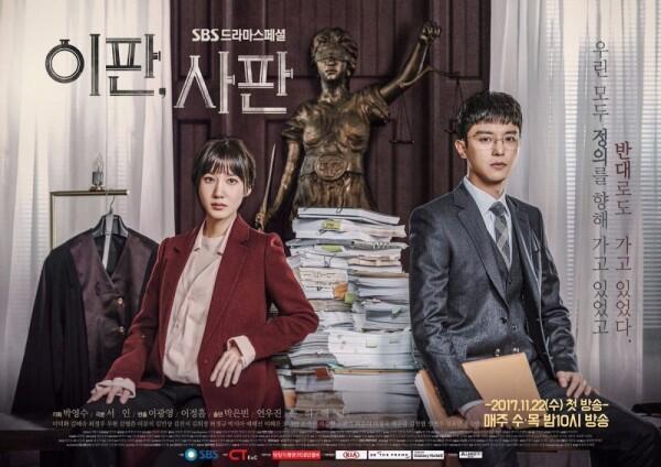 7 KDrama Hits Yeon Woo Jin Ini Patut Ditonton, Seru Semua!