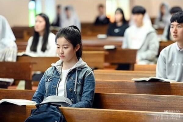 10 Potret Park Si Eun, Pemeran Seo Yeon di KDrama Everything & Nothing
