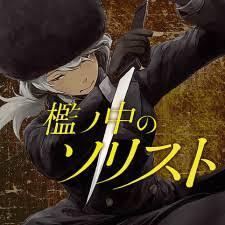[SHARE] Manga Anti Mainstream Dengan Plot Story Mencengangkan!
