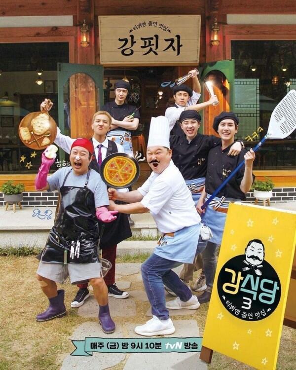 5 Reality Show Ini Bisa Nambah Pengetahuanmu tentang Makanan Korea