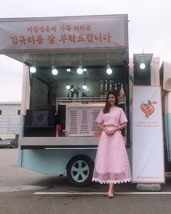 "10 Potret Kim Gyu Ri, ""Ibu Negara"" di Designated Survivor: 60 Days"