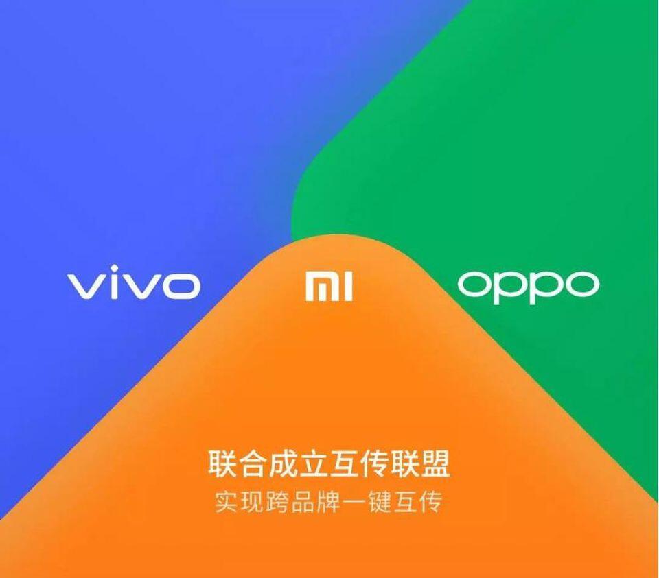 Xiaomi, Oppo dan vivo kerjasama?