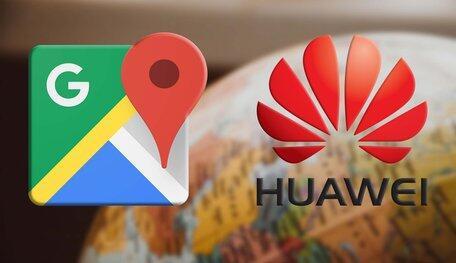 Setelah Harmony OS sekarang huawei mulai bikin Map sendiri?
