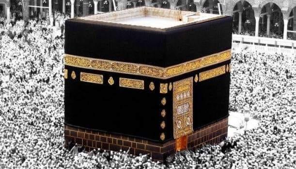 Hal Yang Unik Di Mekkah. Kamu Bakal Terheran Saat Mengetahuinya