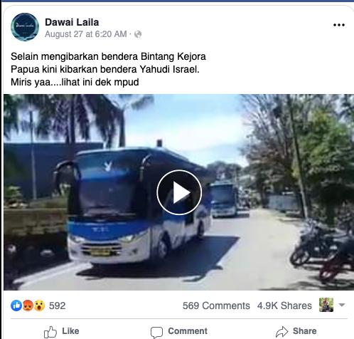 Benarkah Bendera Yahudi Israel Dikibarkan di Papua?