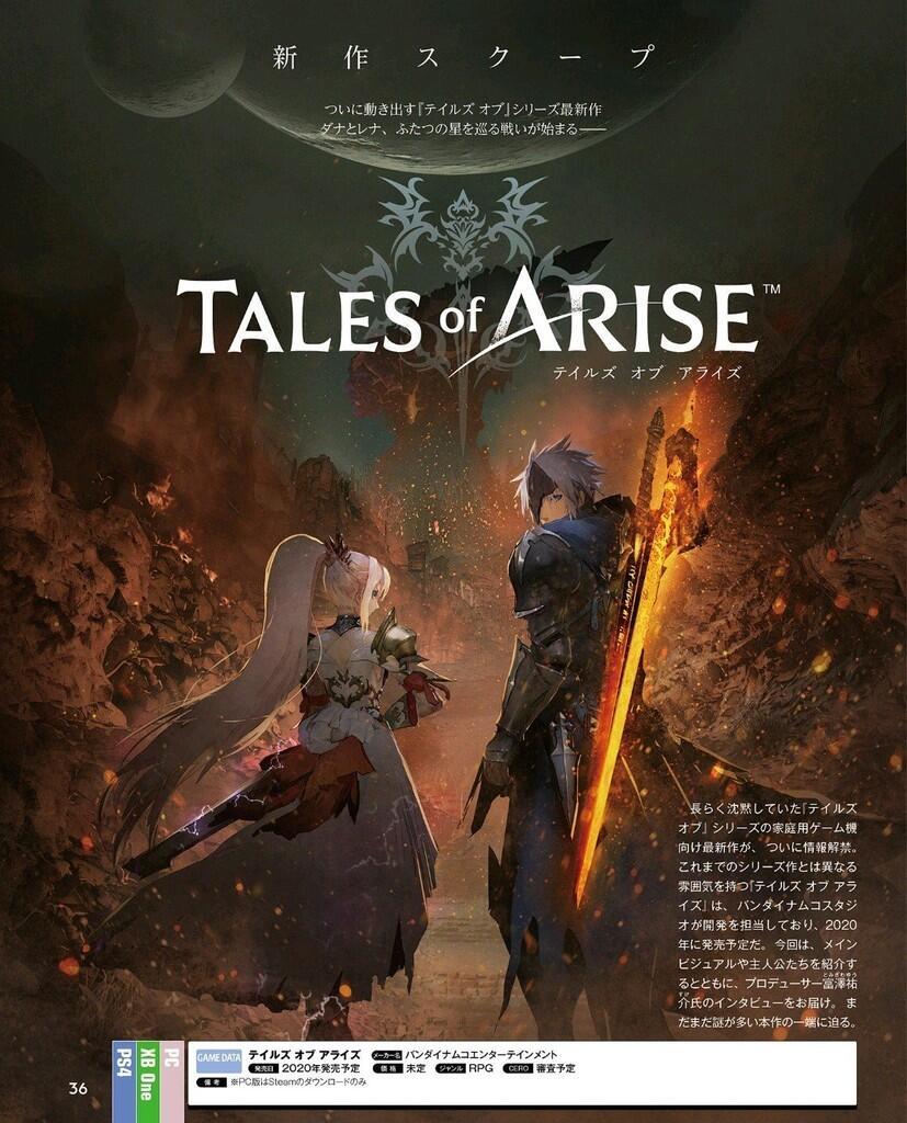 Tales Of Arise Perlihatkan Trailer Terbaru