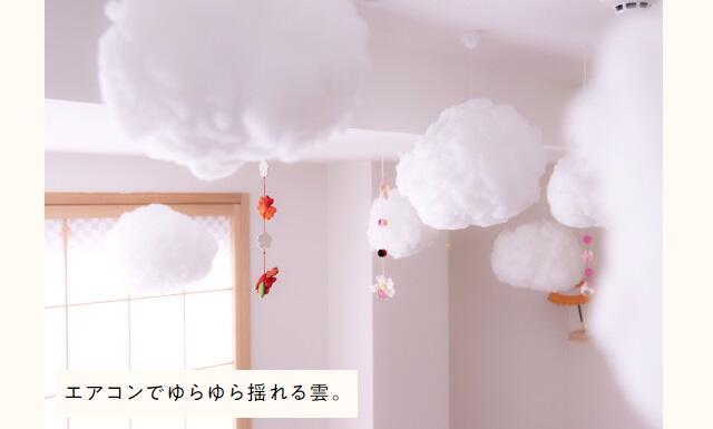 Guest House Misterius di Jepang Ini Cocok untuk Agan yang Hal-Hal yang Aneh