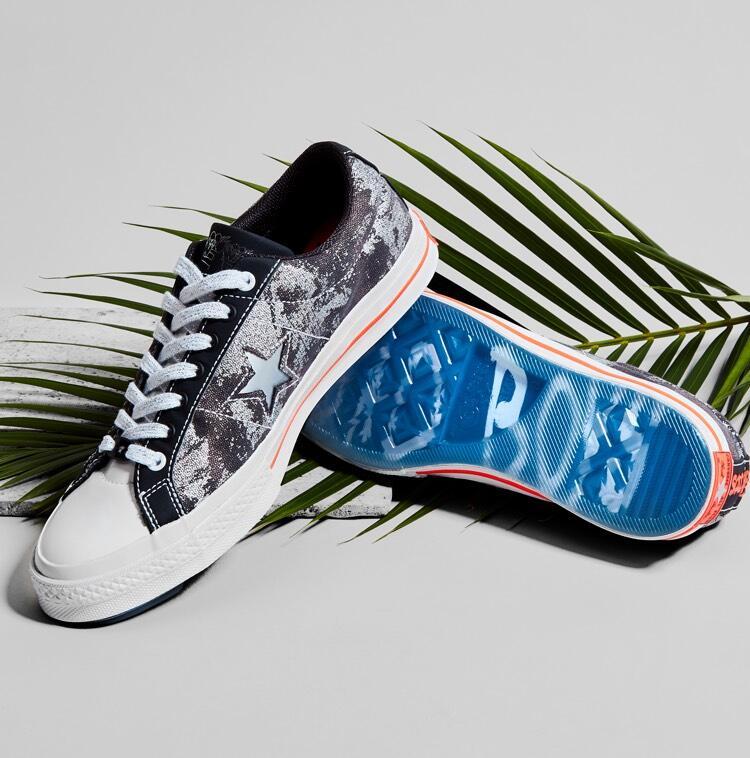 """Converse Bikin Sepatu Edisi Khusus """"Sad Boys"""", Sepatunya Didi Kempot Kah?"""