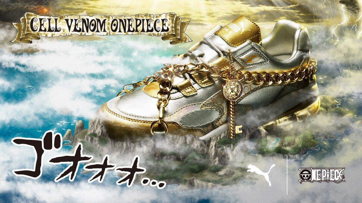 Sneakers PUMA Ini Wajib Dikoleksi Penggemar One Piece!