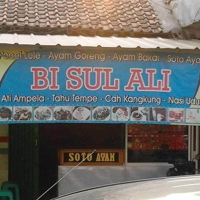 Batang An*l hingga Sambel Coli, Nama Kedai Zaman Now Bikin Nganu Gan!