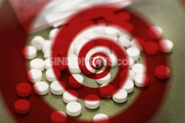 BPOM: 67 Batch Produk Obat Ranitidin Ini Dilarang Beredar