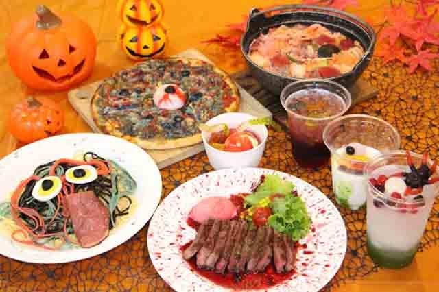 Perayaan Hallowen Di Jepang, Ada Yang Mau Kesini?